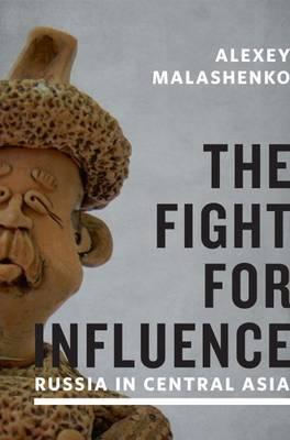 Fight for Influence (BOK)