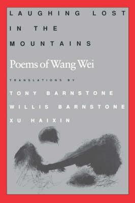 Laughing Lost in the Mountains: Poems of Wang Wei (BOK)
