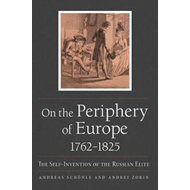 On the Periphery of Europe, 1762-1825 (BOK)