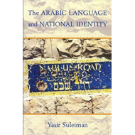 Arabic Language and National Identity (BOK)