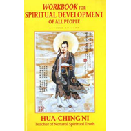 Workbook for Spiritual Development of All People (BOK)