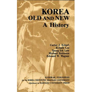Korea Old and New (BOK)