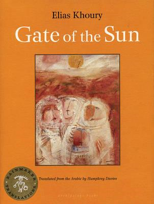 Gate of the Sun (BOK)