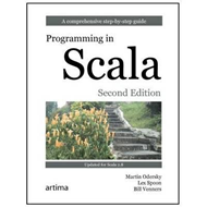 Programming in Scala (BOK)