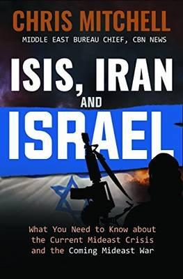 Isis, Iran and Israel (BOK)