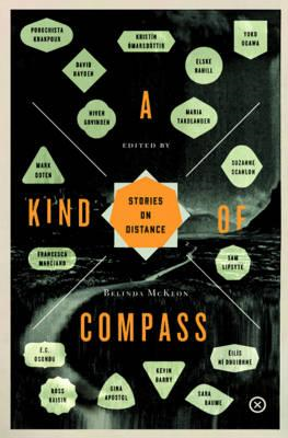 Kind of Compass (BOK)