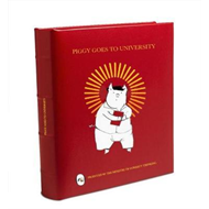 Piggy Goes To University (BOK)