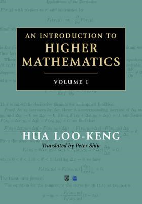 Introduction to Higher Mathematics 2 Volume Set (BOK)