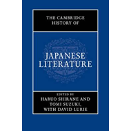 Cambridge History of Japanese Literature (BOK)