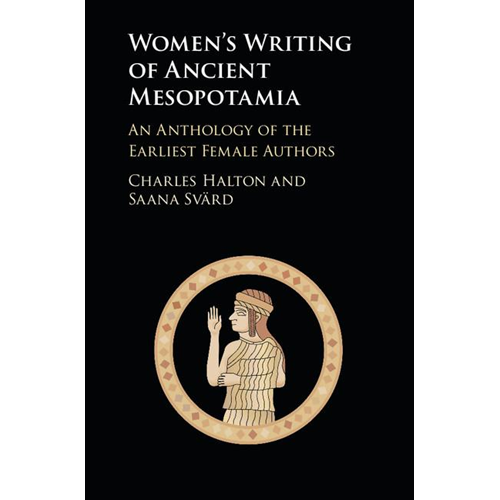 Women's Writing of Ancient Mesopotamia (BOK)