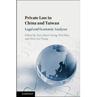 Private Law in China and Taiwan (BOK)