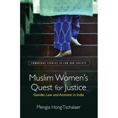 Muslim Women's Quest for Justice (BOK)