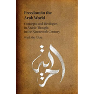 Freedom in the Arab World (BOK)
