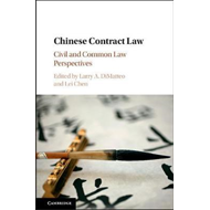 Chinese Contract Law (BOK)