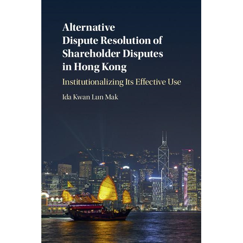 Alternative Dispute Resolution of Shareholder Disputes in Ho (BOK)