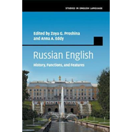 Studies in English Language (BOK)