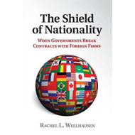 Shield of Nationality (BOK)