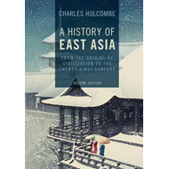 History of East Asia (BOK)