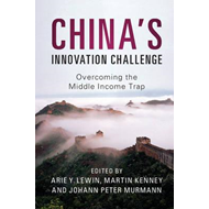 China's Innovation Challenge (BOK)