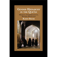 Gender Hierarchy in the Qur'an (BOK)
