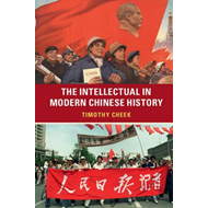 Intellectual in Modern Chinese History (BOK)