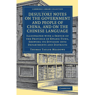 Desultory Notes on the Government and People of China, and o (BOK)