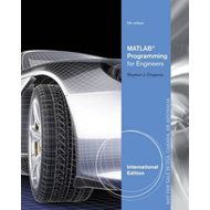 MATLAB Programming for Engineers, International Edition (BOK)