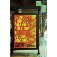 From Chinese Brand Culture to Global Brands: Insights from Aesthetics, Fashion and History (BOK)