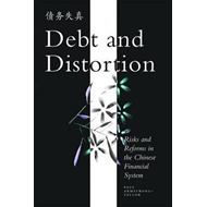 Debt and Distortion (BOK)