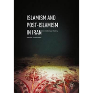 Islamism and Post-Islamism in Iran (BOK)