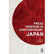 Press Freedom in Contemporary Japan (BOK)