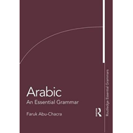 Arabic: An Essential Grammar (BOK)