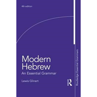 Modern Hebrew: An Essential Grammar (BOK)