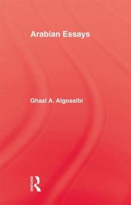 Arabian Essays (BOK)