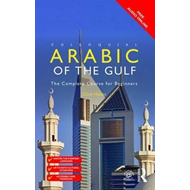 Colloquial Arabic of the Gulf (BOK)
