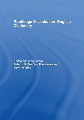 Routledge Macedonian-English Dictionary (BOK)