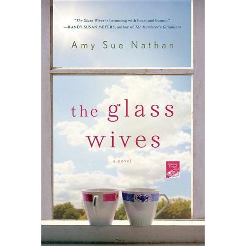The Glass Wives (BOK)