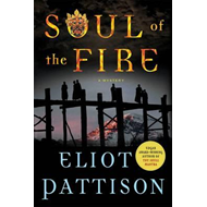 Soul of the Fire (BOK)