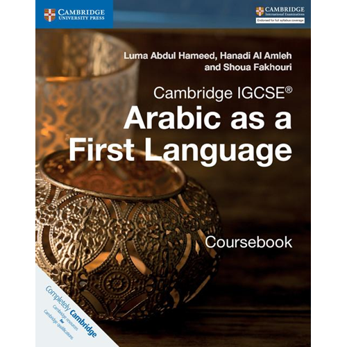 Cambridge IGCSE (R) Arabic as a First Language Coursebook (BOK)
