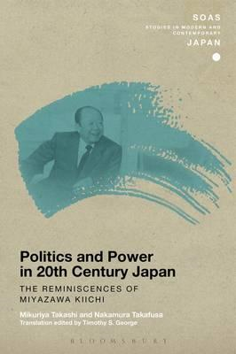Politics and Power in 20th-Century Japan: The Reminiscences (BOK)