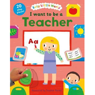 I Want to be a Teacher (BOK)