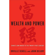 Wealth and Power: China's Long March to the Twenty-First Century (BOK)