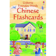 Everyday Words Flashcards: Chinese (BOK)