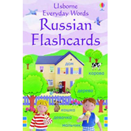 Everyday Words Flashcards: Russian (BOK)