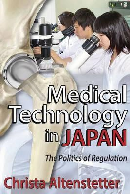 Medical Technology in Japan