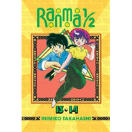 Ranma 1/2 (2-in-1 Edition), Vol. 7 (BOK)