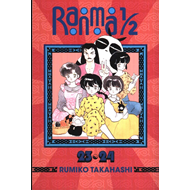 Ranma 1/2 (2-in-1 Edition), Vol. 12 (BOK)