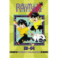 Ranma 1/2 (2-in-1 Edition), Vol. 17 (BOK)