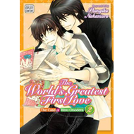 World's Greatest First Love, Vol. 2 (BOK)