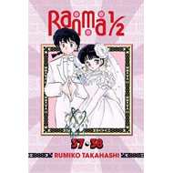 Ranma 1/2 (2-in-1 Edition), Vol. 19 (BOK)